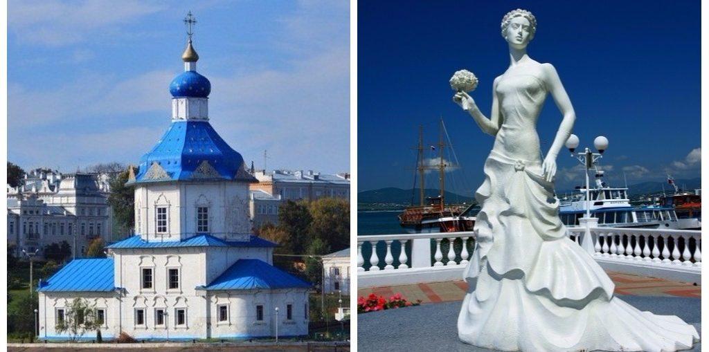 Дешевые авиабилеты Чебоксары - Геленджик / Геленджик - Чебоксары