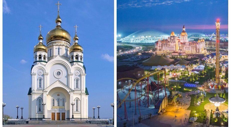 Дешевые авиабилеты Хабаровск - Сочи / Сочи - Хабаровск