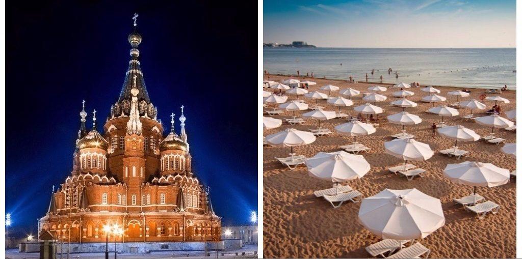 Дешевые авиабилеты Ижевск - Анапа / Анапа - Ижевск