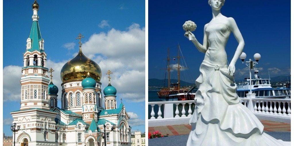 Дешевые авиабилеты Омск - Геленджик / Геленджик - Омск