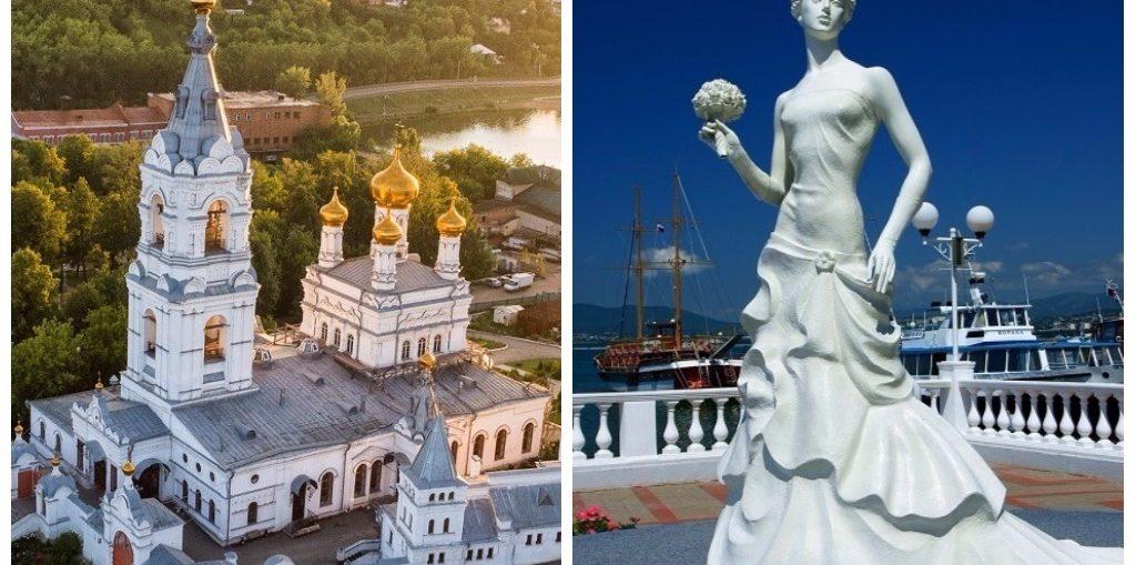 Дешевые авиабилеты Пермь - Геленджик / Геленджик - Пермь