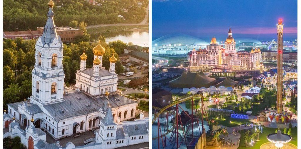 Дешевые авиабилеты Пермь - Сочи / Сочи - Пермь