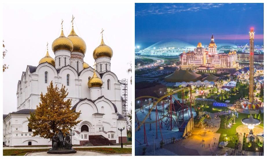 Дешевые авиабилеты Ярославль - Сочи / Сочи - Ярославль