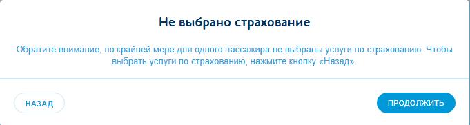 красноярск москва победа авиабилеты 8