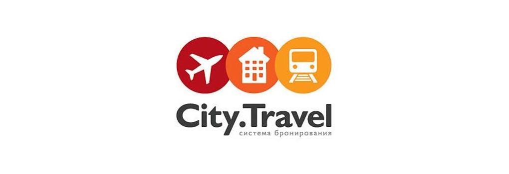 сити тревел city travel авиабилеты и отели