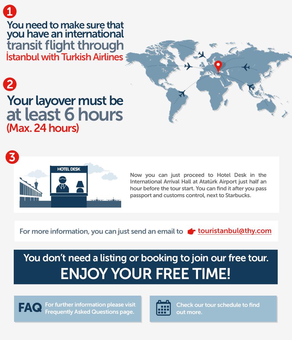 бесплатная экскурсия от turkish airlines