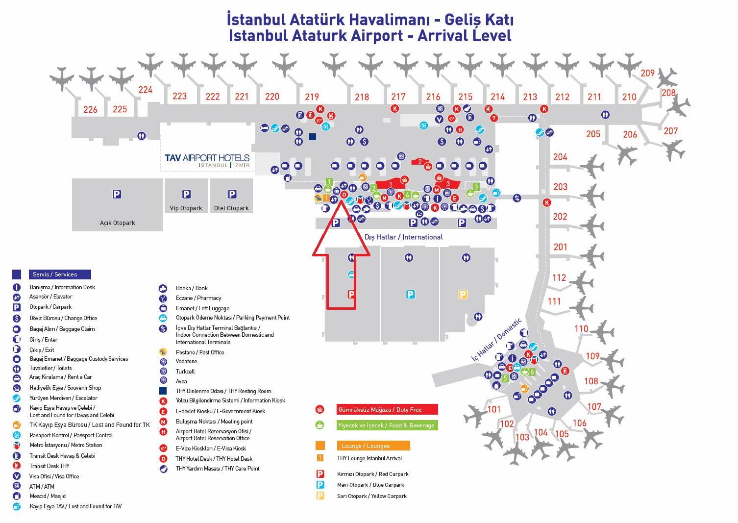 где получить бесплатную экскурсию от turkish airlines