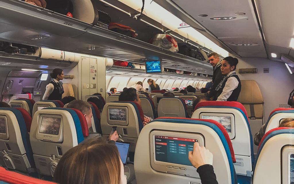 москва стамбул турецкие авиалинии Самолёт Airbus A330-200