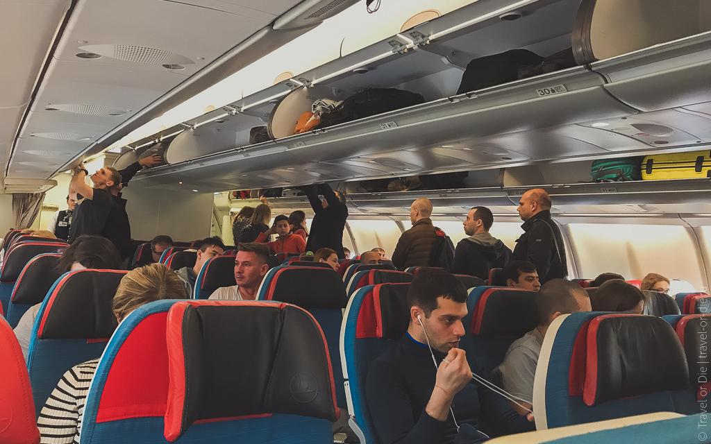 москва стамбул турецкие авиалинии ручная кладь