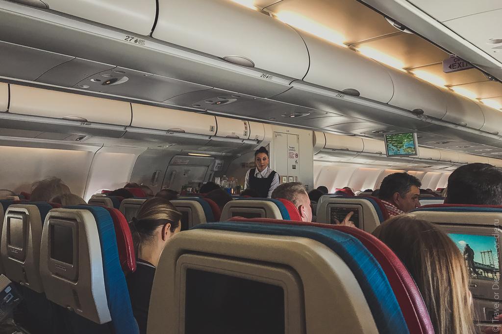 москва стамбул турецкие авиалинии сервис