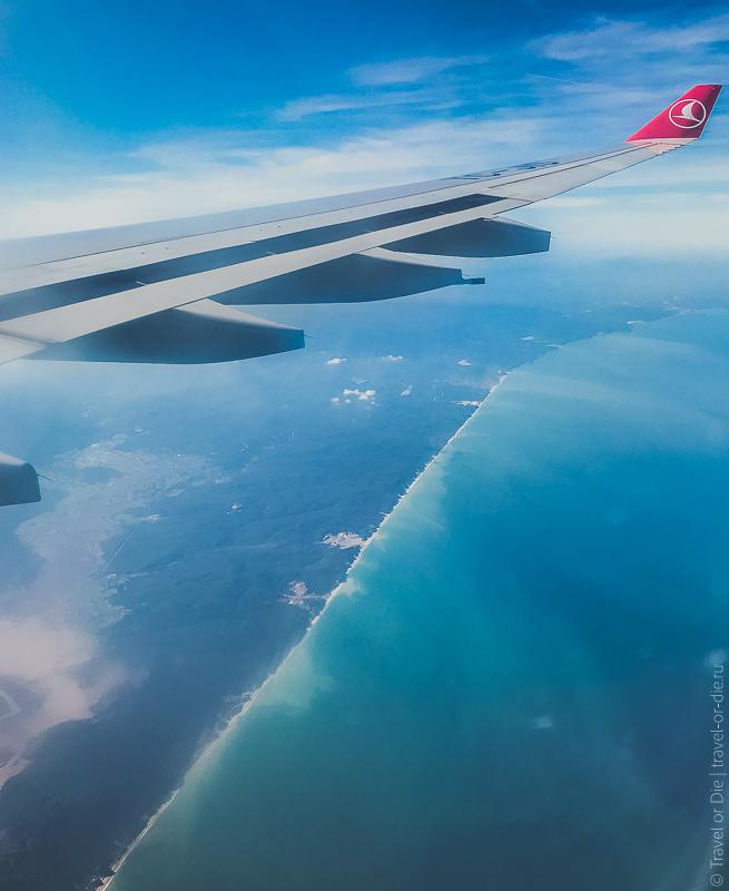 москва стамбул турецкие авиалинии черное море 2