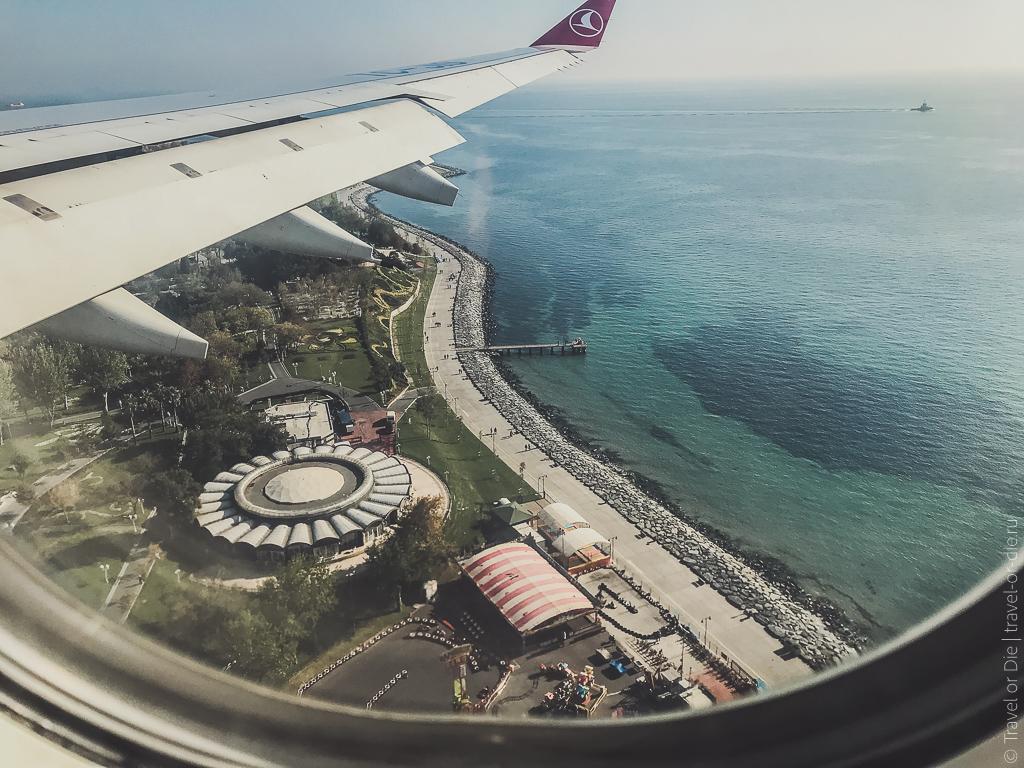москва стамбул турецкие авиалинии вид из самолета 3