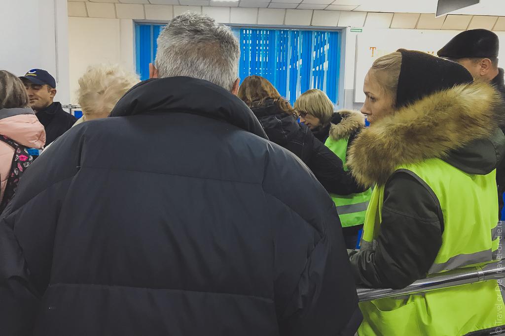 победа красноярск москва отзывы 2124