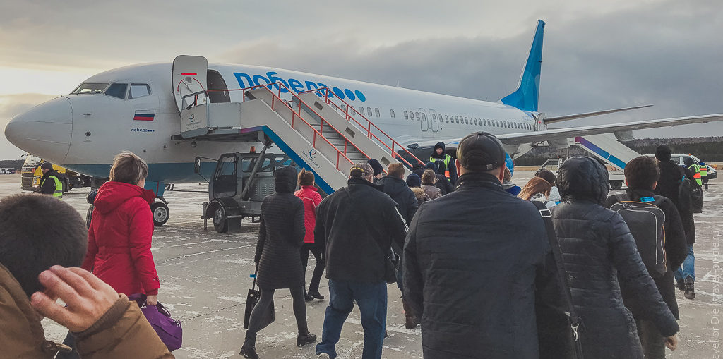 авиабилеты победа красноярск москва отзывы 2127