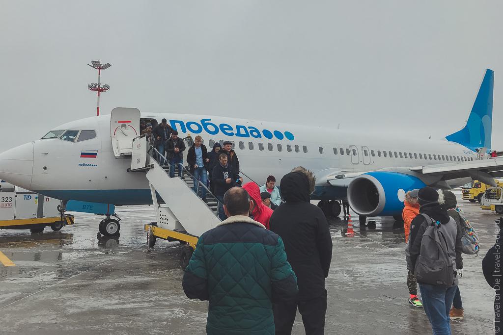 победа красноярск москва отзывы 2137