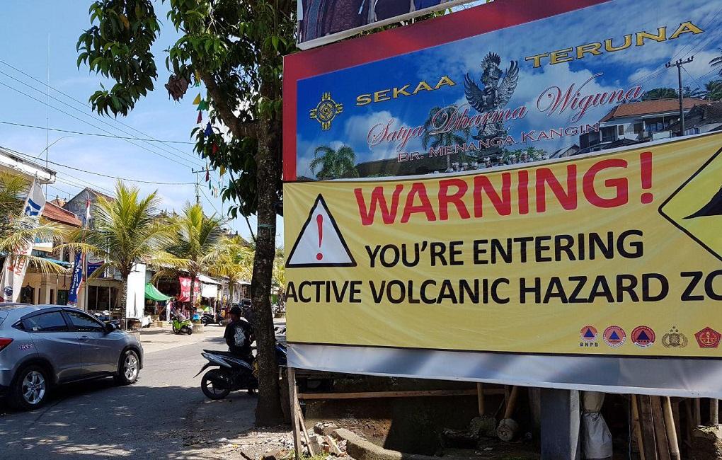 вулкан агунг 16