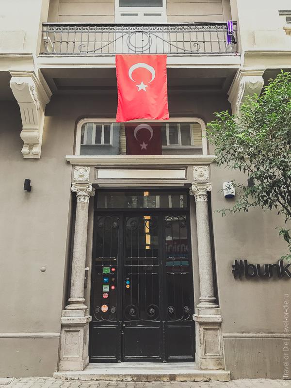 Хостел Бунк Стамбул Hostel Bunk Taksim 2