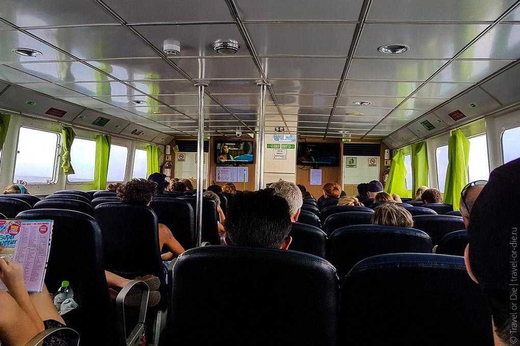 Как добраться на острова Гили