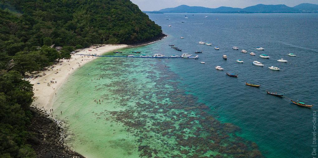 остров корал ko he coral island
