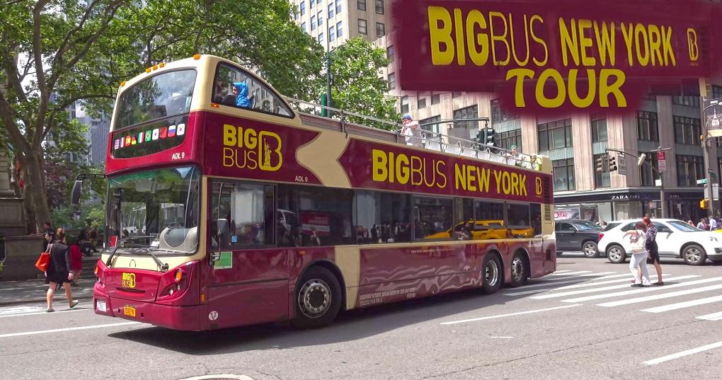 Автобусная экскурсия по Нью-Йорку