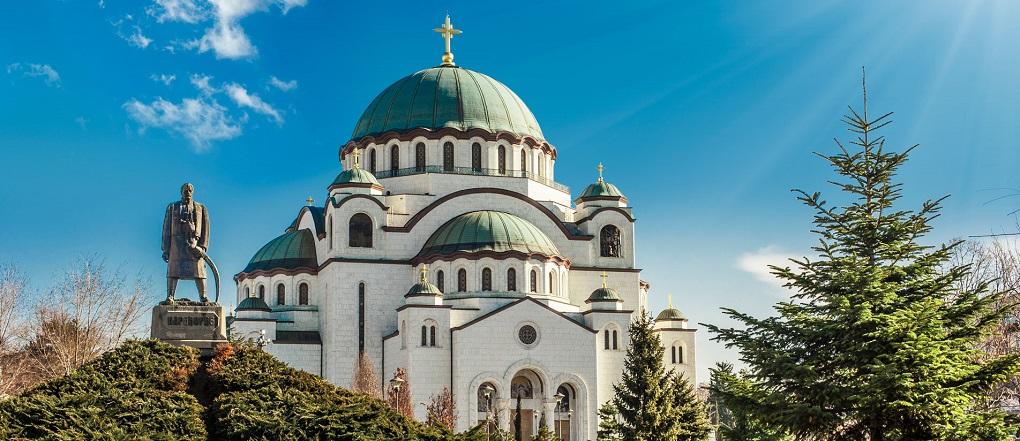 Достопримечательности Белграда - Храм святого Саввы