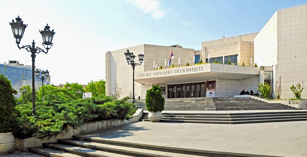 Достопримечательности Белграда - Национальный театр Сербии