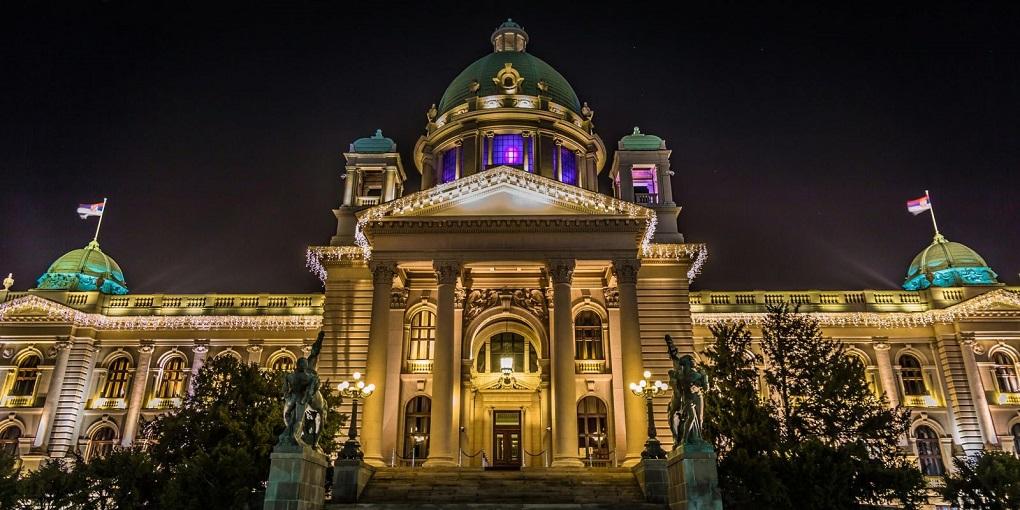 Достопримечательности Белграда - Здание Парламента Сербии