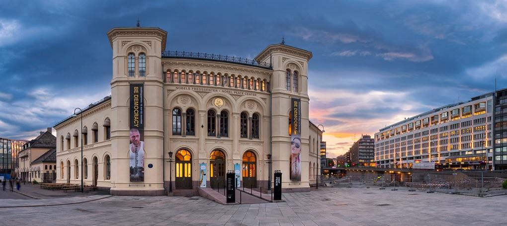 Достопримечательности Осло. Нобелевский центр мира