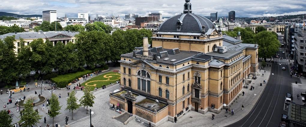 Достопримечательности Осло. Норвежский национальный драматический театр