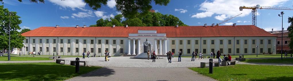 Достопримечательности Вильнюса - Национальный музей Литвы