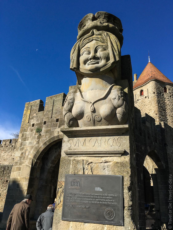 Замок Каркассон, Франция 04