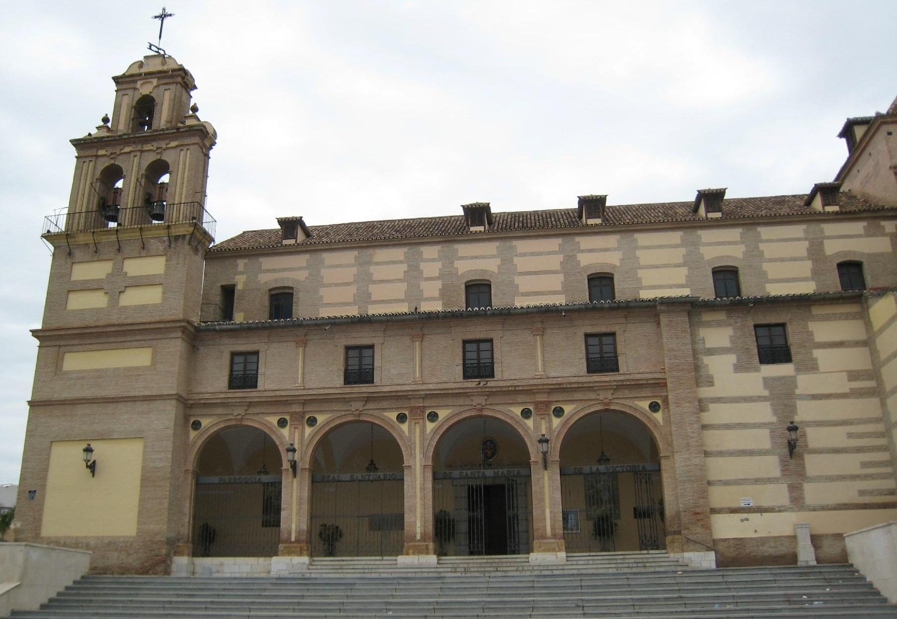 Достопримечательности Малаги - Базилика Санта-Мария-де-ла-Виктория