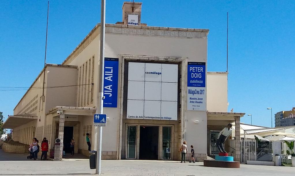 Достопримечательности Малаги - Центр современного искусства