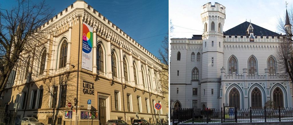 Достопримечательности Риги - Большая и Малая гильдии