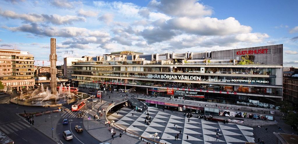 Достопримечательности Стокгольма - Культурхюсет
