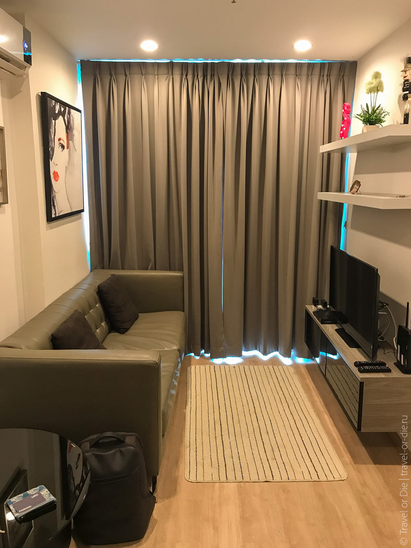аренда квартиры в Бангкоке 9556