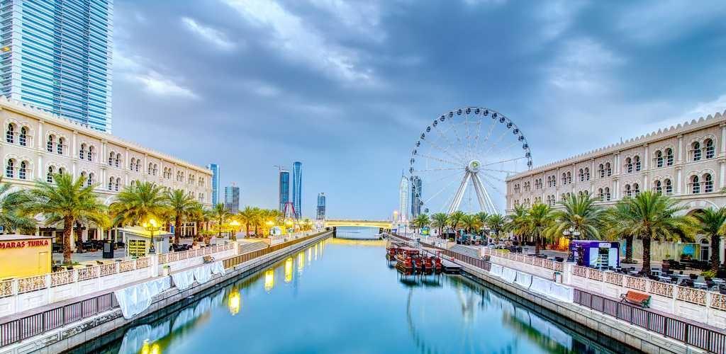 Достопримечательности Шарджи - Развлекательный комплекс Аль Касба