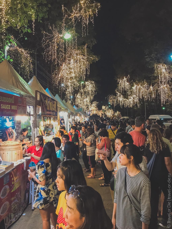 люмпини парк lumpini park bangkok 9921
