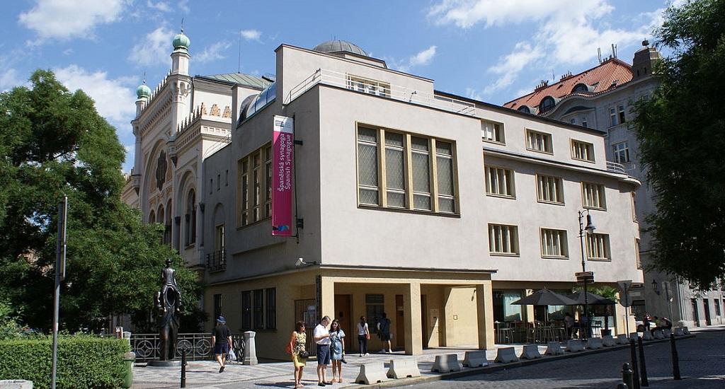 Достопримечательности Праги - Еврейский музей в Праге