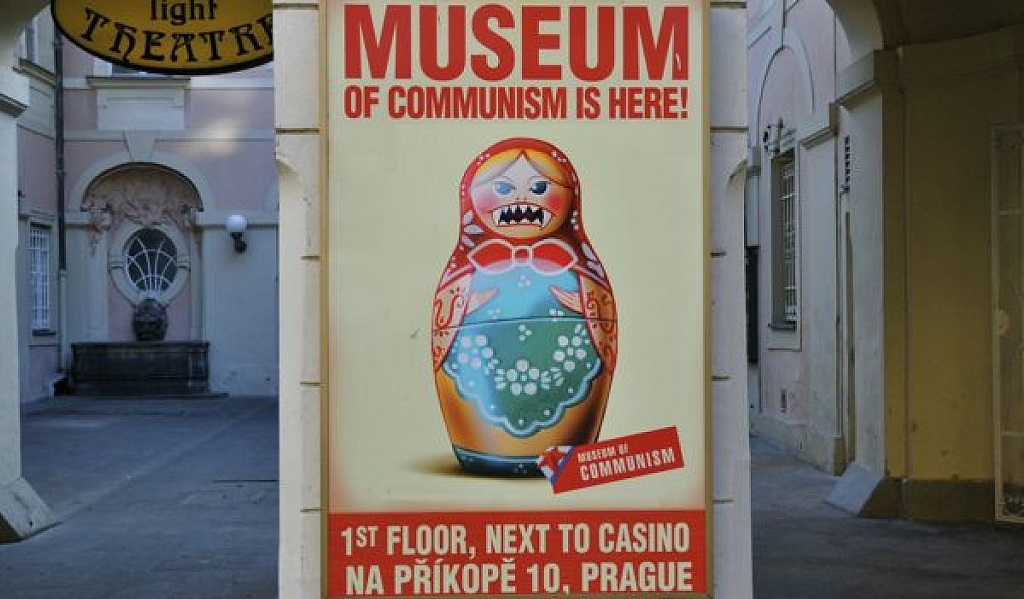 Достопримечательности Праги - Музей коммунизма