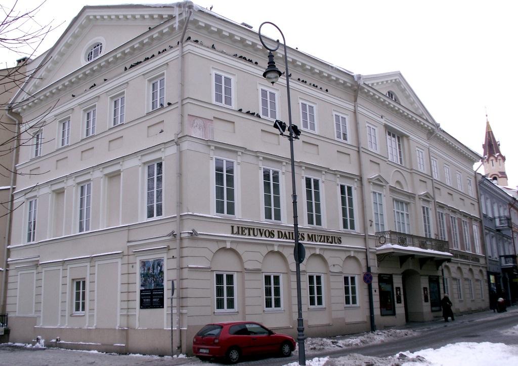 Достопримечательности Вильнюса - Литовский художественный музей