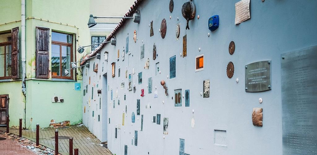Достопримечательности Вильнюса - Улица Литерату