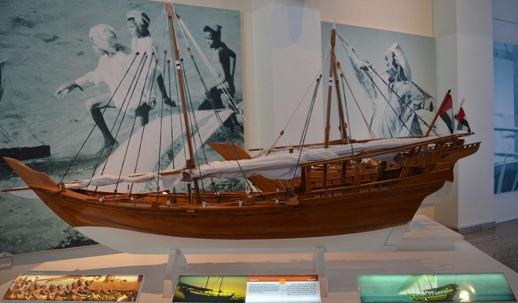 Достопримечательности Шарджи - Морской музей
