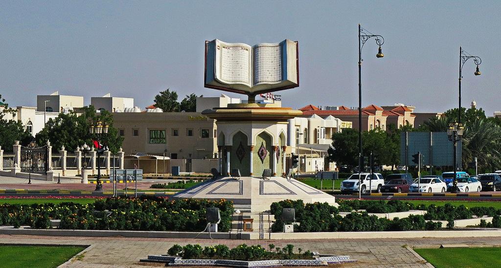 Достопримечательности Шарджи - Памятник Kорану