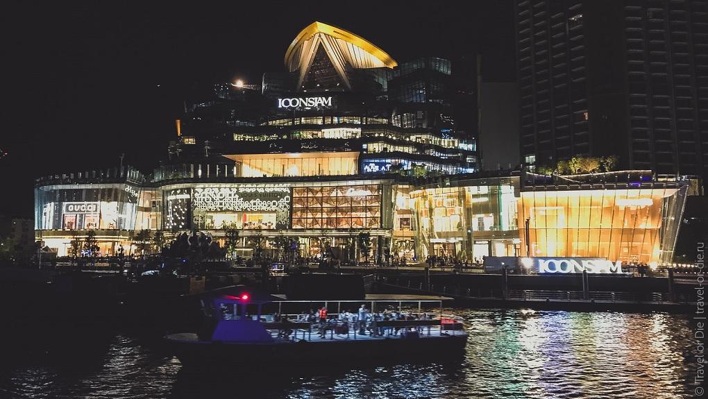 Достопримечательности Бангкока - Торговый центр Iconsiam