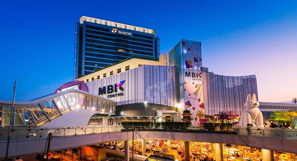 Достопримечательности Бангкока - Торговый центр МБК