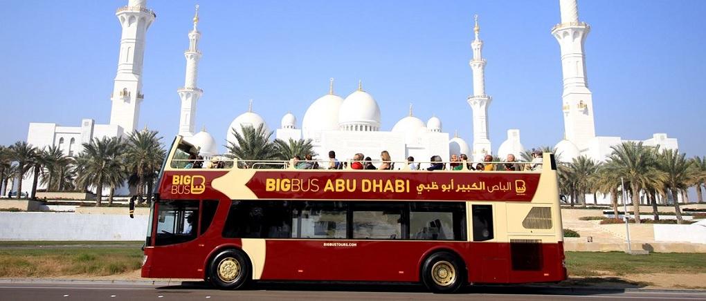 Экскурсия по Абу-Даби на экскурсионном автобусе с аудиогидом