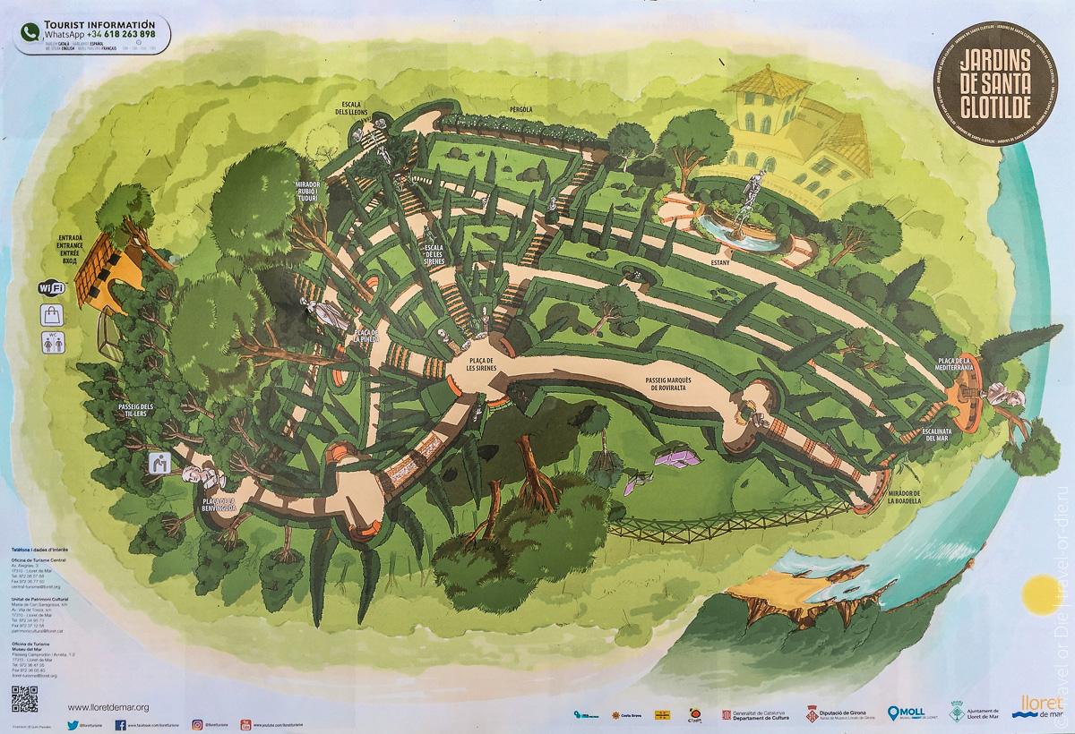 Сады Святой Клотильды в Ллорет де Мар 06