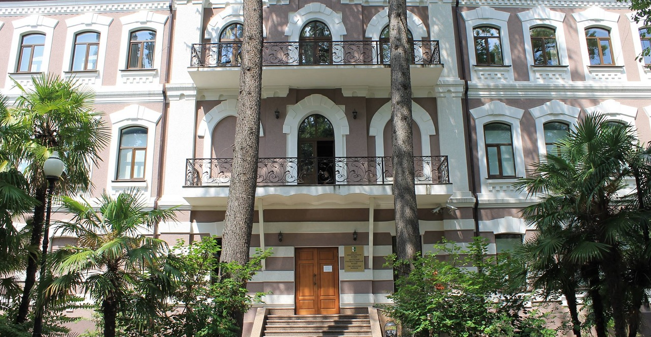 Абхазский государственный музей в Сухуми