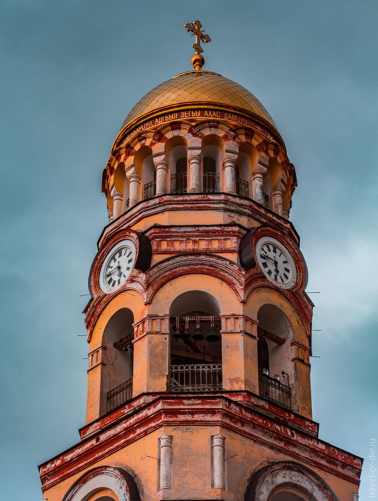 Часы работы Новоафонского монастыря